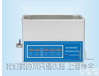昆山舒美臺式數控三頻超聲波清洗器600W