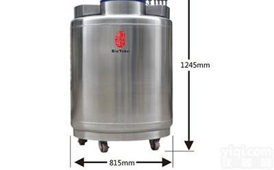 气相液氮罐VT0370