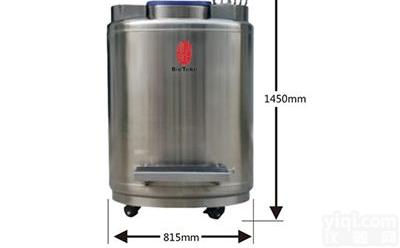 气相液氮罐VT0460