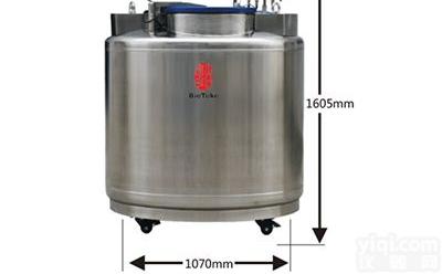 气相液氮罐VT0800