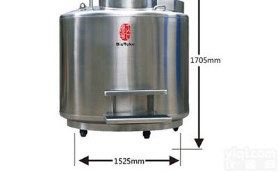 气相液氮罐VT1800