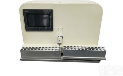 96孔板自动分液仪AU10302