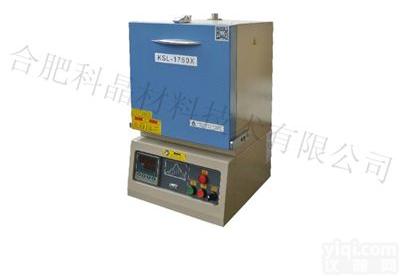 1750℃小型箱式炉(1.7L)