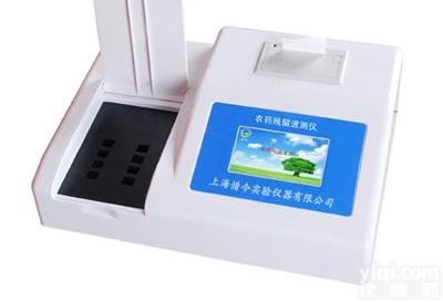 上海惜今农药残留食品安全检测仪