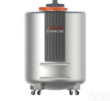 BIOBANK 126K液氮罐