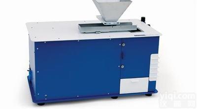 Zephyr ESR2动态粒度粒形分析仪