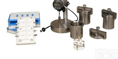MicroBAR碱反应(AAR和ASR)测试工具箱