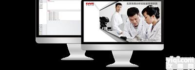 TopLIMS 实验室信息管理ub8优游登录娱乐官网统