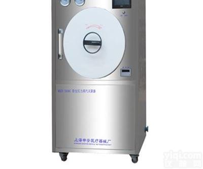 WDZX-300K卧式压力蒸汽灭菌器