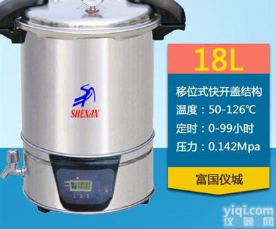 SYQ-DSX-280B手提式压力蒸汽灭菌器灭菌锅