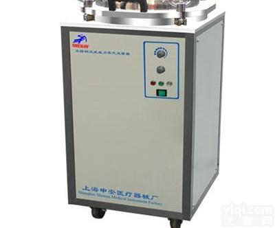 翻盖式自控型不锈钢立式压力蒸汽灭菌器