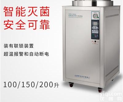 立式压力蒸汽灭菌器高压灭菌锅医用消毒锅