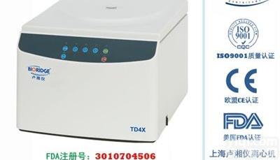 TD4X 血液洗涤离心机