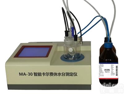 上海惜今MA-30智能卡尔费休水分测定仪