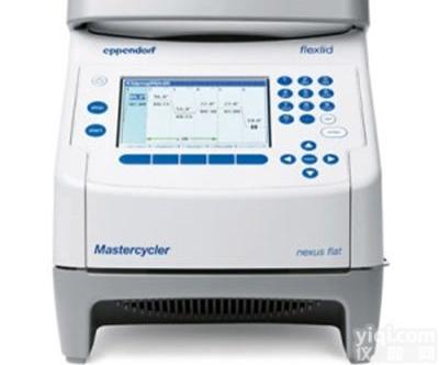 艾本德Mastercycler nexus flat PCR仪