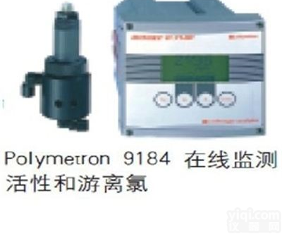 哈希Polymetron9184 TFC/PH