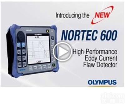 奧林巴斯 渦流探傷儀 NORTEC 600