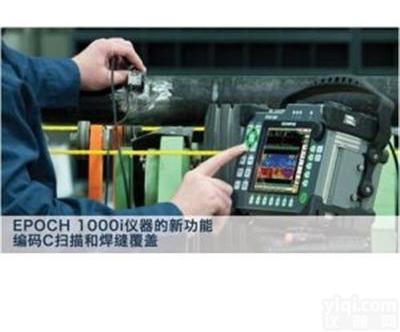 奥林巴斯 超声探伤仪 EPOCH 1000