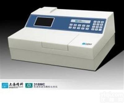 上海仪电分析318MC高速双波长酶标仪