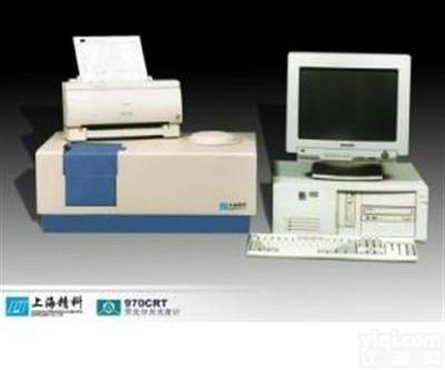 上海仪电分析970CRT型荧光分光光度计