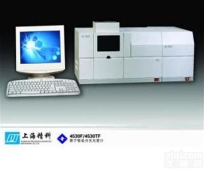 上海仪电分析4530TF原子吸收分光光度计