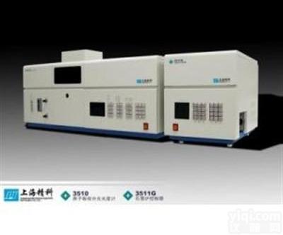 上海仪电分析3510型原子吸收分光光度计