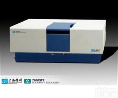 上海儀電分析760CRT雙光束分光光度計