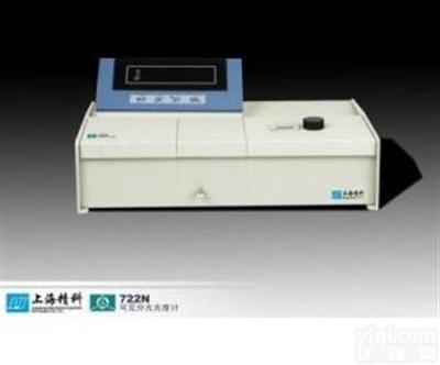 上海仪电分析722N可见分光光度计