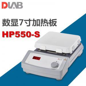 DLAB/大龙HP550-S数显7寸加热板实验室加热恒温预热平台