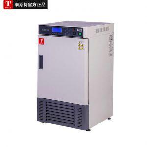 MJX-250BⅢ实验室霉菌培养箱 恒温恒湿霉菌培养箱 智能霉菌培养箱