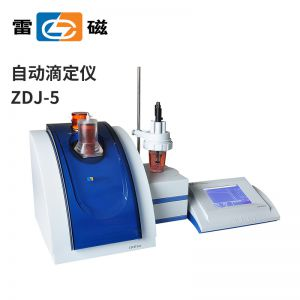 上海雷磁ZDJ-5单双管路自动电位滴定仪实验室永停电导单元测试仪