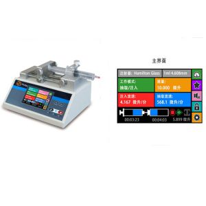TYD01-01型实验室注射泵