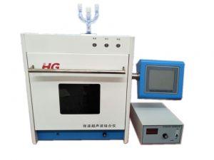 华港通 HG-WHC2Z 微波(紫外)超声波组合仪
