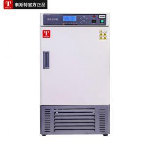 MJX-70BX 经济型霉菌培养箱 实验室霉菌培养箱 微生物霉菌培养箱