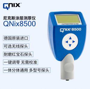 德国尼克斯QNIX8500涂层测厚仪 漆膜测厚仪 电镀层测厚仪