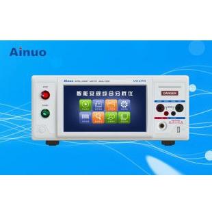 艾诺四合一功能电气安全性能分析仪