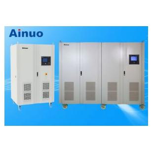 艾诺大功率可编程交流电源供应器ANFP系列