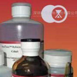 1,1,1-Trifluoroethyl-PEG4-aminooxy