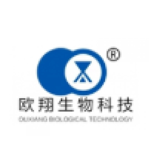 Well-labs-美国Native PCN Solution/Mixture药物杂质标准品