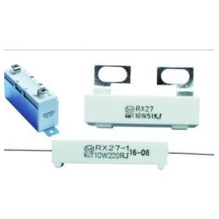 RX27系列 瓷壳线绕固定电阻器