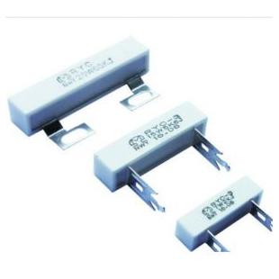 RYC系列 瓷壳电阻器