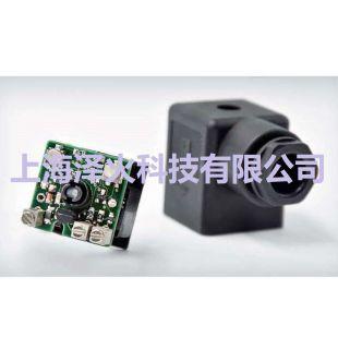 MATPU 0~10V温度变送器