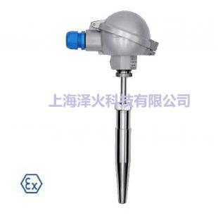 ATEX 本安防爆认证带深钻孔焊接保护套管-管道和槽罐用铂电阻温度传感器R272-Ex