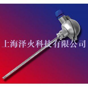 ATEX认证本安防爆插入式-管道和槽罐用热电偶温度传感器T340-Ex