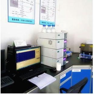 線路板ROHS2.0檢測儀