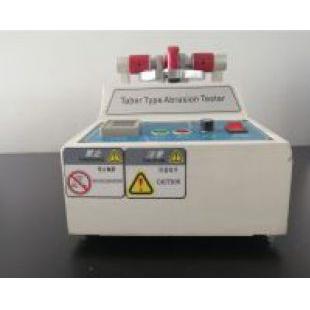 Taber 耐磨试验机 JWS-6083