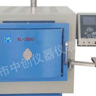 XL-2000一体化智能马弗炉  煤炭挥发分测定仪 中创仪器