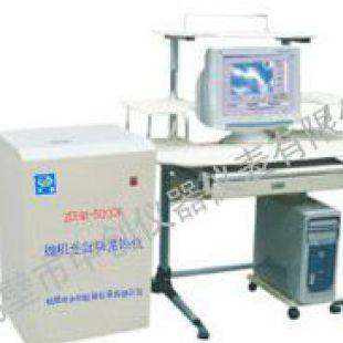 供热企业煤炭微机全自动量热仪,煤炭大卡化验机