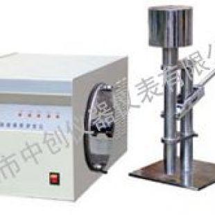 粘结指数测定仪 测定煤炭粘结性的仪器 中创仪器