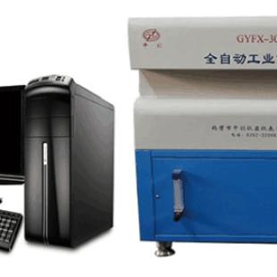 全自动工业分析仪 高精度煤炭工分测定仪 鹤壁中创仪器